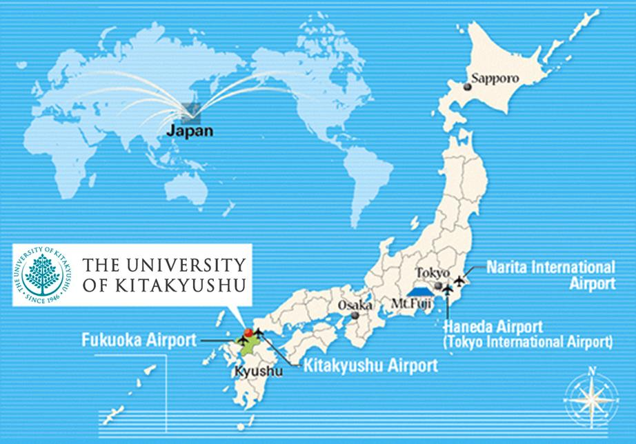 The Asian Conference on Language Learning 2017 Figure 2 Location of the University of Kitakyushu In 2012 the university was adopted as a Type B Global-Jinzai institution (MEXT, 2012) leading to