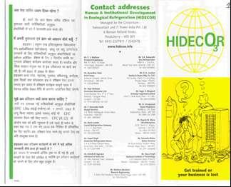 Implemented by Human and Institutional Development in Ecological Refrigeration 2001: HIDECOR project launched as an Indo-Swiss collaboration.