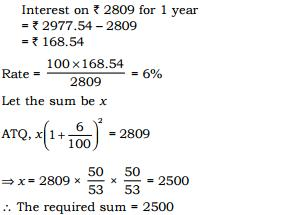 Question (171) In the division calculation 952473 18, which two adjacent digits should be swapped in order to increase the result by 100?