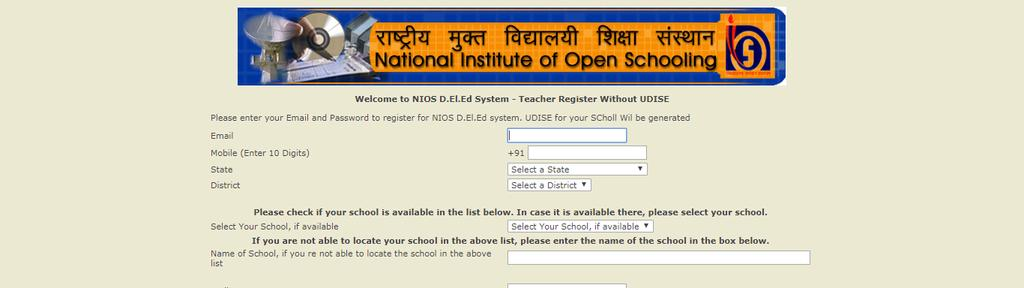 1.2 Registration by the Untrained Teacher without having UDISE