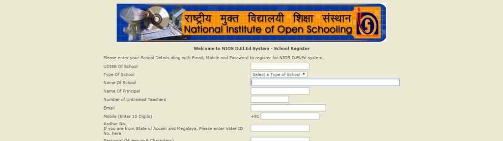2 Login/Registration/Authentication by the Principal of the School 2.