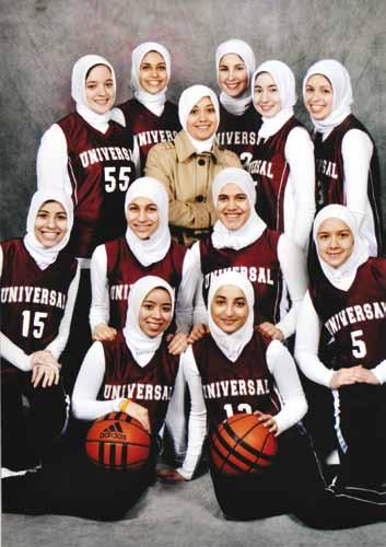 Basketball Girls JV Basketball 1 st row: Janeen Radwan, Duaa Mohamed, Haneen Ballouta, Dania Elkhadra 2 nd row: Mariam Ahmad, Coach: Lena