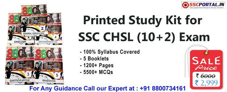 Free Guide for SSC Combined Higher Secondary Level (10+2 ...