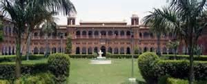 Aligarh Muslim University A Centre of Excellence A Way of Life Mohammad Muqeet Khan UGC BSR