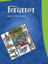 Class VI 0653 Vigyan Serial Code Title Price 35 0652 Science 36 0653 Vigyan 37 0654 Our Pasts I History 38 0655 Hamare Atit I Itihas 39 0656 The Earth Our Habitat