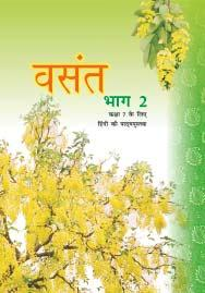 Class VII 0750 Vasant Bhag II Serial Code Title Price 43 0750 Vasant Bhag II 44 0751 Bal Mahabharat Katha 45 0752 Durva Bhag 2 (Dwitiya Bhasha) 46 0753 Honeycomb English Textbook 47 0754 An Alien