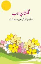 Class XI 5160 Gulistan-e-Adab Rs. 55.00 Serial Code Title Price 59 5160 Gulistan-e-Adab Rs. 55.00 60 5161 Khayaban-e-Urdu (Urdu Suppl.) 61 5162 Riyazi I (Maths I) Rs. 100.