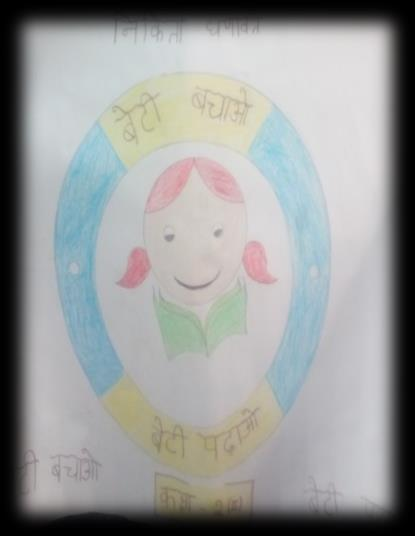 प स टर बन ओ प रत य ग 11/8/2017 The Poster Making Competition was held on 11/8/2017.