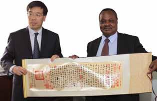 Fred Otieno during the 2013 Nairobi International Trade Fair.