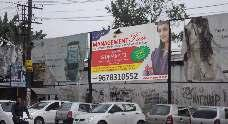 Our Promotions Strategy in 2013 Print Media: Hoardings: Over 2,000 sq cm of print advertisements (minimum size 80cc) in the leading dailies of the North East like Asomiya Pratidin, Assam Tribune, The