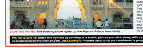 Royal Mysore is now