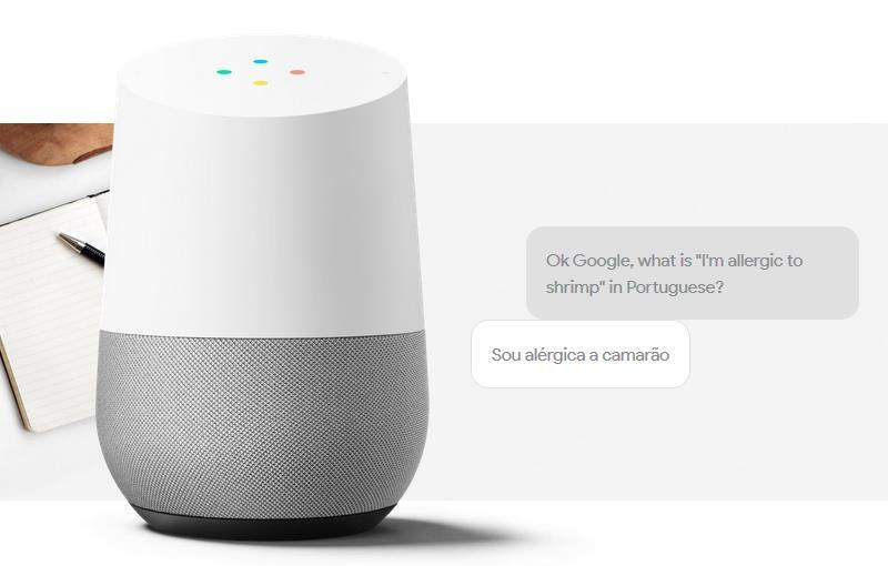 Home, Voice Search, Voice Typing Vlingo