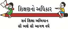 (School Information) Gujarat State, Year : 2014 15 District Information System for Education Date of Reference : 30 Sep.