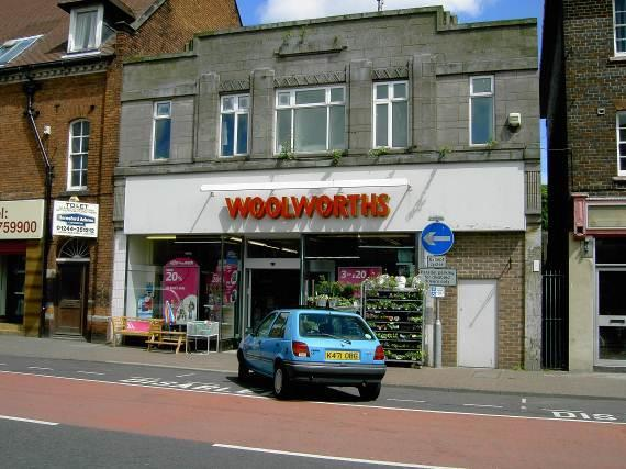 When the company went into liquidation in December 2008 the building was reopened in 2009 by WH Smith.