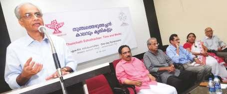 Mohan Kumar, Programme Executive, Dooradarsan Centre Thiruvananapuram led e classes.