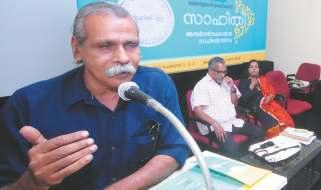 Photo Exhibition A Literary Photo exhibition by Sri PunaloorRajan was anoer attraction in