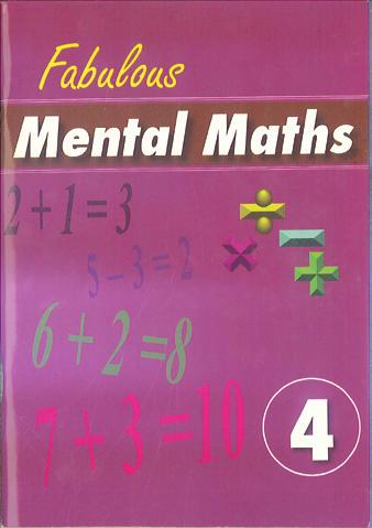 Mental Maths Grade 4 Text Book ISBN
