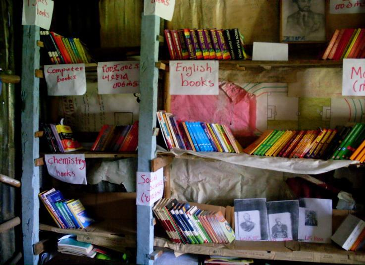 527,08 USD (In 2008) Until we get financial possibility or sponsor to realise the project, we have decided to start this library