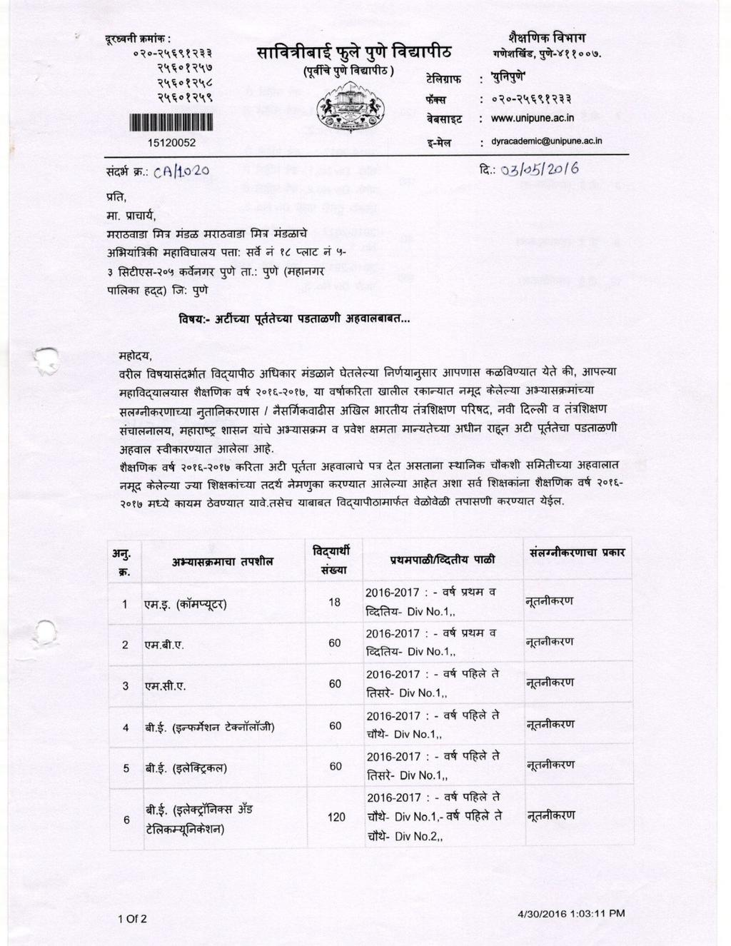 National assessment and accreditation council bangalore pdf fandeluxe Image collections